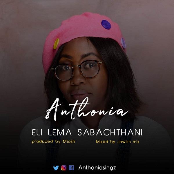 Anthonia Eli Lema Sabatani